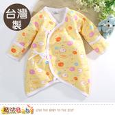 包屁衣 台灣製嬰兒秋冬刷毛厚款護手蝴蝶衣 魔法Baby