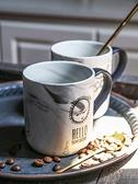 WUXIN杯子馬克杯家用簡約陶瓷喝水歐式創意牛奶咖啡杯個性辦公室