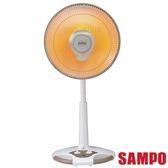 超下殺【聲寶SAMPO】14吋風扇型鹵素電暖器 HX-FD14F