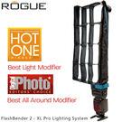 EGE 一番購】ROGUE 樂客【FlashBender 2 - XL Pro照明系統組】二代新系列輕便好安裝【公司貨】