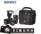 【EC數位】Benro 百諾 酷行者 CW S30(大型)單肩攝影側背包(cool walker) 勝興公司貨