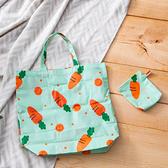 胡蘿蔔樂園收納手提袋-生活工場