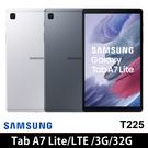 Samsung Galaxy Tab A7 Lite 3G/32G LTE版 8.7吋平板 T225