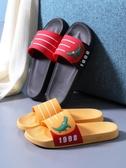 浴室拖鞋拖鞋女夏家用厚底防滑外穿室內居家用浴室洗澡情侶涼拖鞋卡通男夏 宜室家居