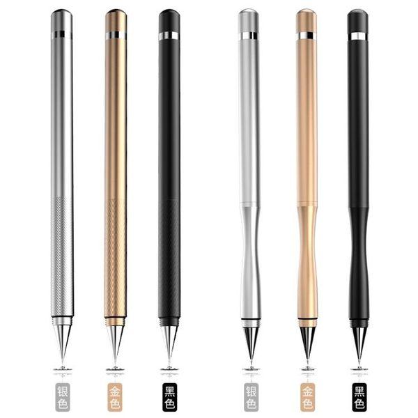 觸控筆 蘋果iPad電容筆apple pencil細頭繪畫手機平板通用安卓 綠光森林
