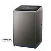 日立HITACHI   直立式變頻洗衣機14公斤星空銀 SF140XWV (免運費)