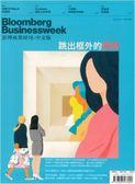 彭博商業周刊 中文版 0322/2019 第167期
