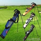 高爾夫球包BOYEA槍包防水輕便小型支架包半套桿練習男女可用a 快速出貨YJT