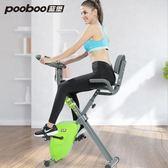 藍堡磁控健身車家用動感單車靜音健身車室內運動健身器材自行車igo 【Pink Q】