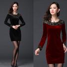 典雅喜慶宴會圓領蕾絲拼接天鵝金絲絨長袖洋裝連衣裙 (黑 酒紅)二色售  (MNNO)