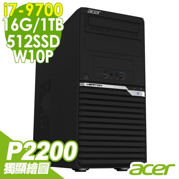 【現貨】ACER VM6660G 獨顯繪圖雙碟(i7-9700/P2200/16GB/512SSD+1TB/W10P/Veriton M/特仕)