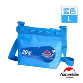 Naturehike 清漾可透視無縫防水袋 漂流袋 L藍色