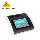 BEHRINGER x18 專業數位混音座  (適用於錄音室和現場應用)