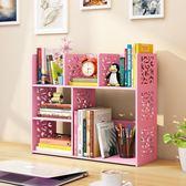 電腦桌上小書架桌面書櫃學生簡易置物架小型辦公兒童收納架WY【全館免運八五折】