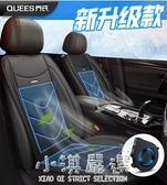 汽車通風坐墊夏季座椅涼墊制冷吹風扇透氣散熱座墊子12v24v冰絲墊CY『小淇嚴選』