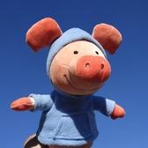 毛絨玩具女生可愛萌小豬威比豬ins玩偶公仔娃娃兒童生日禮物   蘑菇街小屋   ATF