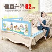店長嚴選嬰兒床護欄防摔圍欄擋板升降調節防寶寶掉床1.8-2米2.2米大床通用