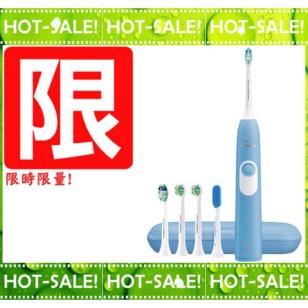 《限時限量促銷+贈三大好禮!》Philips Sonicare HX6275 飛利浦 音波震動 電動牙刷 (HX6711可參考)