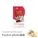 『樂魔派』LG Pocket Photo...