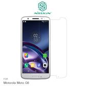 摩比小兔~【NILLKIN】Motorola Moto G6 超清防指紋保護貼 - 套裝版