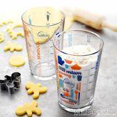 玻璃量杯 玻璃刻度水杯 兒童牛奶杯燕麥杯 烘焙量杯 玩趣3C