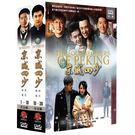 新京城四少 DVD ( 富大龍/周杰/遲帥/袁文康/楊冪/劉一含/李倩/孟廣美 )
