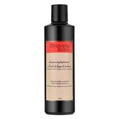 Christophe Robin 刺梨籽油滋養修護洗髮露 250ml