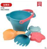 兒童沙灘玩具套裝寶寶玩沙挖沙決明子工具洗澡戲水鏟子桶玩具女孩 曼莎時尚