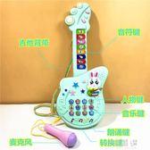 兒童小吉他多功能寶寶早教音樂玩具0-1-3歲2女孩嬰幼兒益智啟蒙男CY『小淇嚴選』