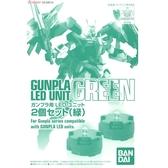 組裝模型配件 MG GUNPLA LED UNIT GREEN 鋼彈綠色LED燈2入 TOYeGO 玩具e哥