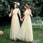 伴娘禮服女2020新款平時可穿姐妹團仙氣質創意簡約大氣學生畢業照 韓語空間
