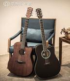 民謠吉他初學者學生入門自學吉它41寸木吉他男女生電箱樂器 YJT 【創時代3c館】