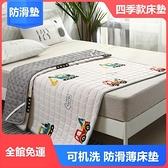 床墊軟墊褥子1.2米單人墊被床褥薄薄款1.5m墊子雙人家用1.8米x2.0【快速出貨】