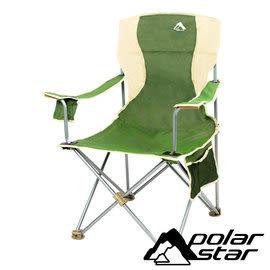 PolarStar 豪華太師椅 綠 休閒椅 露營 大川椅 巨川椅 戶外 露營 P17732