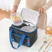 飯盒包手提包防水保溫袋加厚