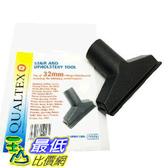 [美國直購 ShopUSA] 1-1/4 32mm Replacement Upholstery & Stair AP Tool Attachment to Fit Electrolux Vacuum Cleaners