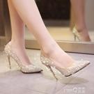 2021新款銀色高跟鞋女細跟尖頭INS仙網紅婚鞋婚紗單鞋金色新娘鞋 (璐璐)