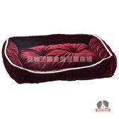 【寵物王國】舒適寵物小窩-方型53x43cm(酒紅色)