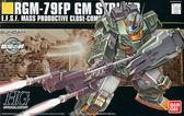 鋼彈模型 HG 1/144 RGM-79FP GM STRIKER 打擊型吉姆 強襲型吉姆 TOYeGO 玩具e哥