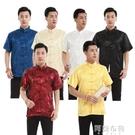 短袖唐裝 中國風男裝夏季短袖唐裝男上衣中式盤扣立領爸爸裝襯衫滿龍上衣夏 阿薩布魯