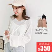 V領連帽透膚薄針織上衣-I-Rainbow【A00-20012】