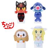 【日本正版】寶可夢 排排坐玩偶 拍照玩偶 公仔 坐坐人偶 神奇寶貝 204203 204210 204227 204234