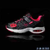 【輕量】國內知名老品牌 JUMP慢跑鞋 裝飾彈性鞋帶+單片魔鬼氈設計 舒適好穿 深灰+桃紅色  【5020】