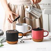 咖啡杯mug創意陶瓷北歐馬克杯 帶蓋大容量早餐牛奶杯簡約家用辦公室水杯  朵拉朵衣櫥