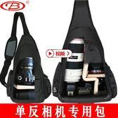 相機收納包 攝影包側背微單小單反相機包斜背包男女輕便三角戶外輕型背包 LX