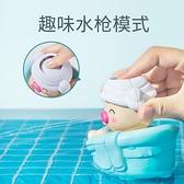 兒童洗澡玩具寶寶戲水小豬花灑嬰兒浴室會噴水小云朵云雨【雲木雜貨】
