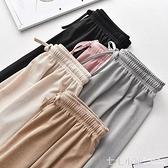冰絲寬管褲~ 冰絲寬管褲女褲夏薄款高腰寬鬆垂感2021新款拖地顯瘦直筒休閒褲子