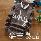冬季男士秋衣保暖上衣服長袖t恤男裝衛衣假兩件打底針織衫襯衫領