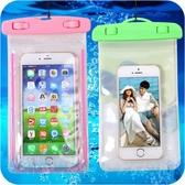 手機防水袋潛水套蘋果6plus通用防水套水下拍照觸屏手機袋手機套