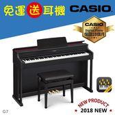 CASIO原廠直營門市 CELVIANO數位鋼琴AP-470BK黑色(含耳機)